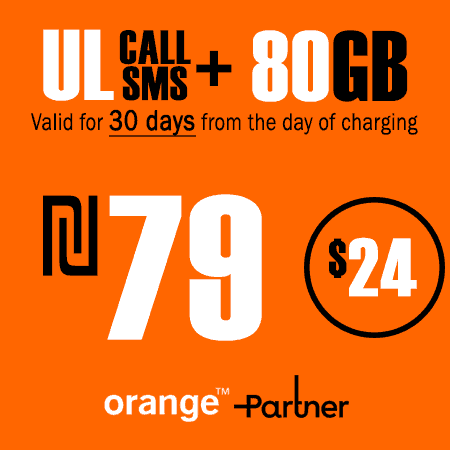 Partner Unlimited Calls and SMS + 80GB Data for 30 Days