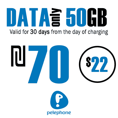 Pelephone 50GB Data Only for 30 Days