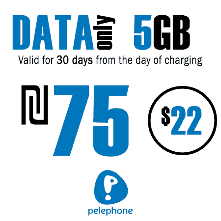 Pelephone 5GB Data Only for 30 Days