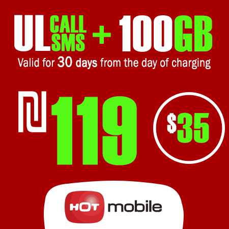 Hot Mobile Unlimited Calls and SMS + 100GB Data for 30 Days