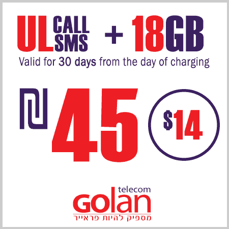 Golan Telecom – Unlimited Calls and SMS + 18 GB for 30 Days