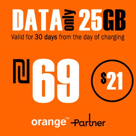 Partner 25GB Data Only for 30 Days
