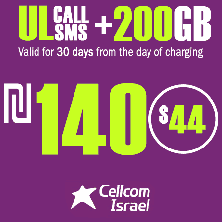 Cellcom Unlimited Calls and SMS + 200GB + 75 Credits for International Calls for 30 Days