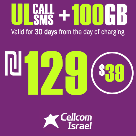 Cellcom Unlimited Calls and SMS + 100GB for 30 Days