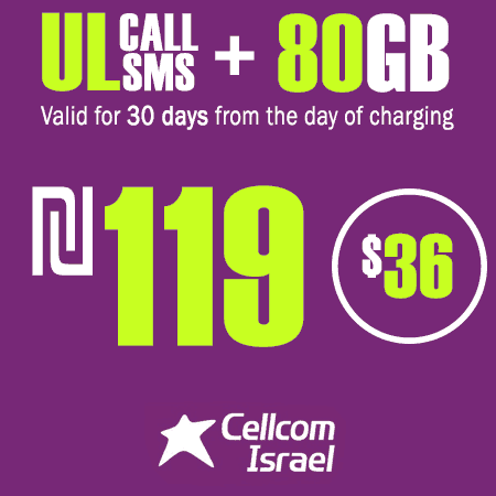 Cellcom Unlimited Calls and SMS + 80GB for 30 Days
