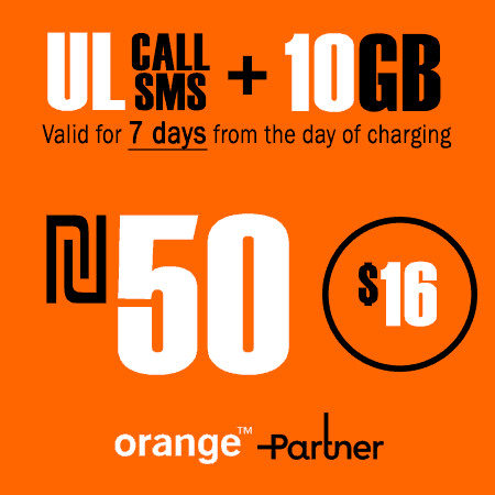 Partner Unlimited Calls and SMS + 10GB Data for 7 Days