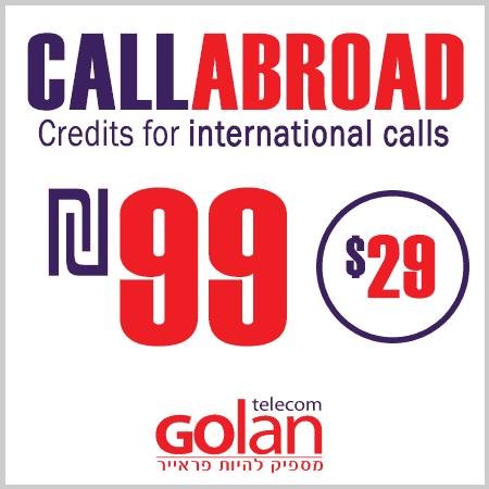 Golan Telecom International Calls 100