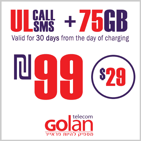 Golan Telecom – Unlimited Calls and SMS + 75 GB for 30 Days